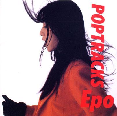 EPOの画像 p1_5