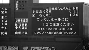 P3210130